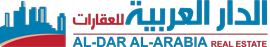 Dar Al Arabia-Real Estate and Property Management Oman